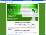 1 Qur'an & Hadist
