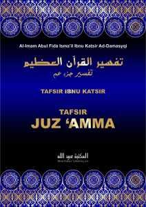 cover tafsir