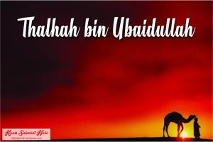 Thalhah bin Ubaidullah pos